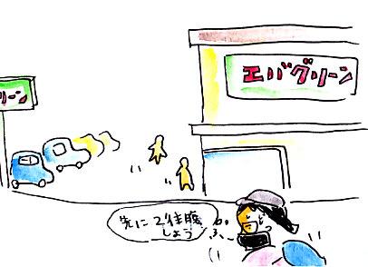 IMG_0001_20121017154947.jpg