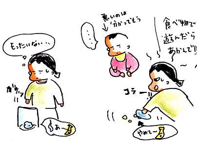 IMG_0001_20121030095327.jpg