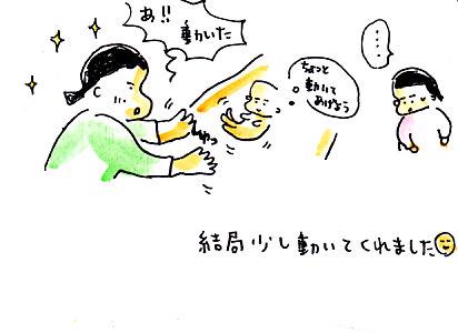 IMG_0001_20121107100237.jpg