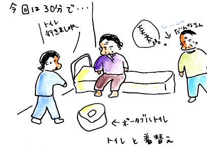 IMG_0001_20121113150858.jpg
