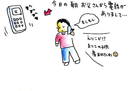 IMG_0001_20121114164706.jpg