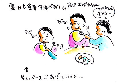 IMG_0001_20121116123819.jpg