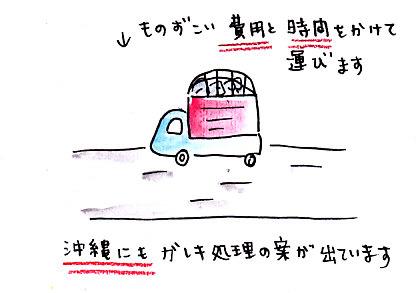 IMG_0001_20121119101437.jpg