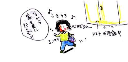 IMG_0002_20120519101651.jpg