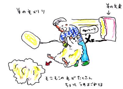 IMG_0002_20120620111356.jpg