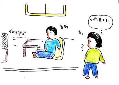 IMG_0002_20120621091212.jpg