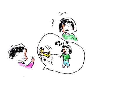 IMG_0002_20120623112805.jpg