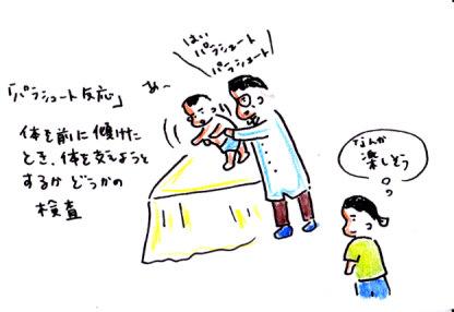 IMG_0002_20120721150423.jpg