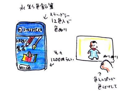 IMG_0002_20120728140114.jpg