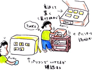 IMG_0002_20120730132837.jpg