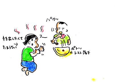 IMG_0002_20120815090023.jpg