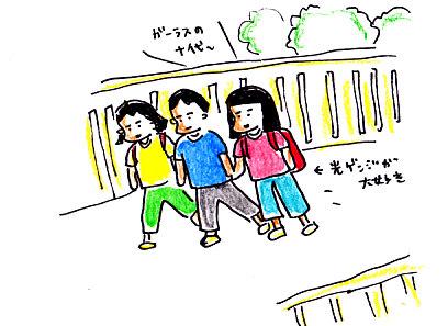IMG_0002_20120822091351.jpg
