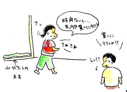 IMG_0002_20121012142013.jpg