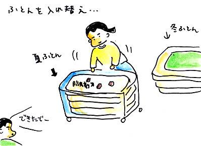 IMG_0002_20121102145628.jpg