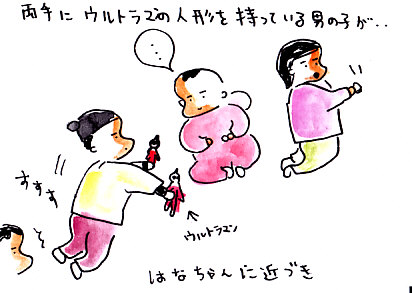 IMG_0002_20121124085002.jpg