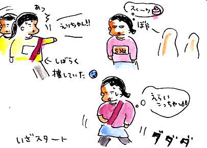IMG_0002_20121210200330.jpg