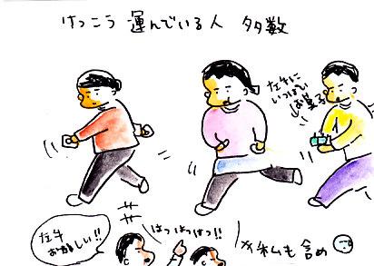 IMG_0002_20121211152105.jpg
