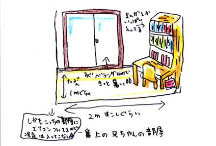 IMG_0003_20120521143319.jpg