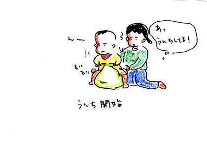IMG_0003_20120522131536.jpg