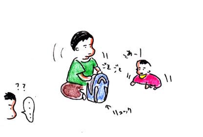 IMG_0003_20120723115013.jpg