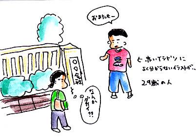 IMG_0003_20120911121653.jpg