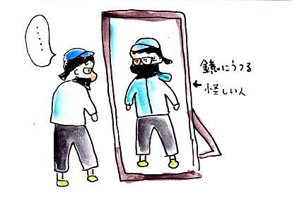 IMG_0003_20121004094142.jpg