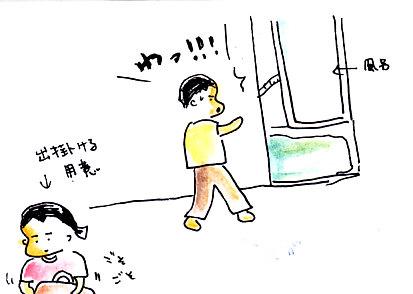 IMG_0003_20121012142012.jpg