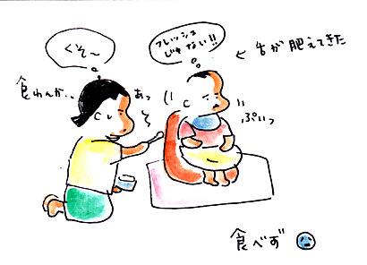 IMG_0003_20121013092848.jpg