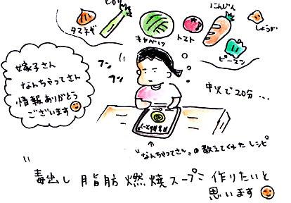 IMG_0003_20121016111215.jpg