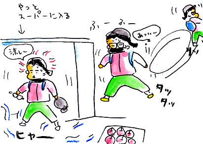 IMG_0003_20121017154945.jpg