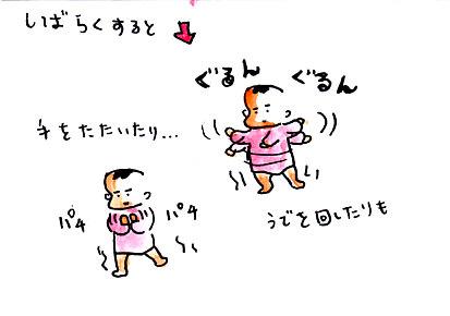 IMG_0003_20121029145910.jpg
