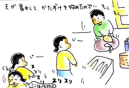 IMG_0003_20121102145628.jpg