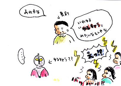 IMG_0003_20121125133115.jpg