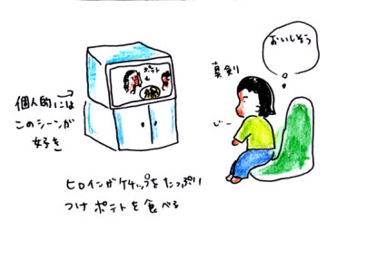 IMG_0004_20120621091209.jpg