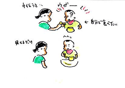 IMG_0004_20120815090022.jpg