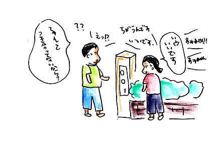IMG_0004_20120911121653.jpg