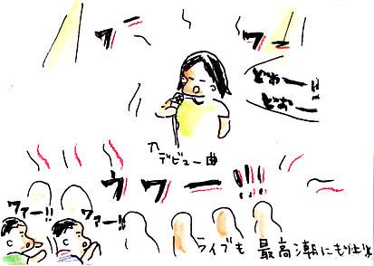 IMG_0004_20121024135819.jpg