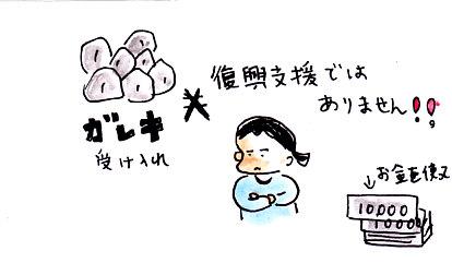 IMG_0004_20121119101436.jpg