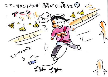 IMG_0004_20121210200331.jpg