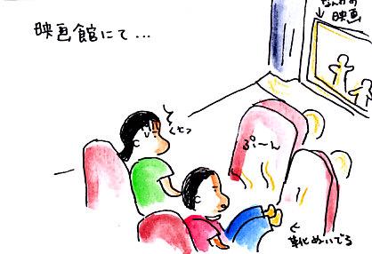 IMG_0005_20120911121652.jpg