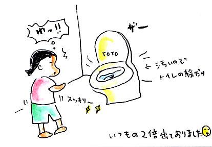 IMG_0005_20121016111214.jpg