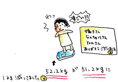 IMG_0005_20121018094758.jpg