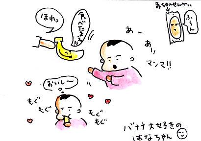 IMG_0005_20121030095325.jpg