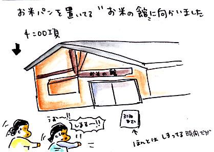 IMG_0005_20121127155740.jpg