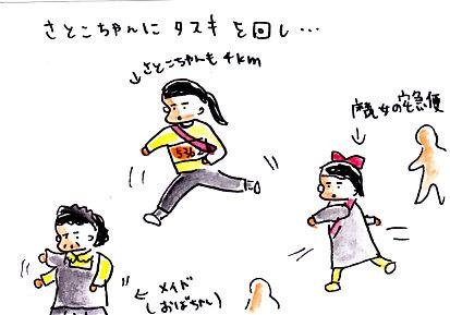 IMG_0005_20121210200331.jpg