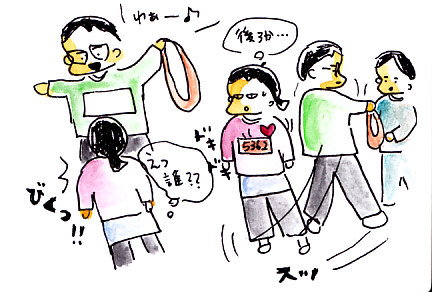 IMG_0005_20121211152106.jpg
