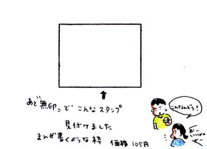 IMG_0006_20120728140112.jpg
