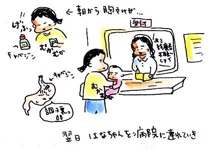 IMG_0006_20121029145909.jpg