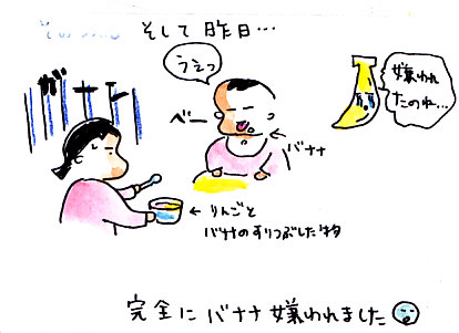 IMG_0006_20121030095325.jpg