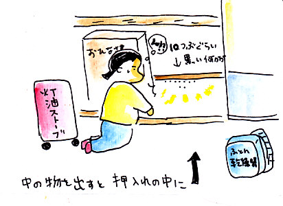 IMG_0006_20121102145627.jpg